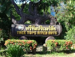 Photo of Tree Top River Hut Phanom