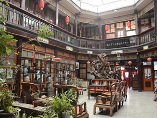 Photo of Shanglin Hostel Beijing