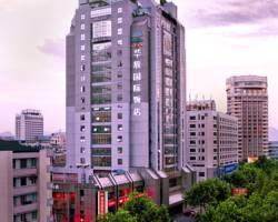 Photo of Huachen International Hotel Hangzhou