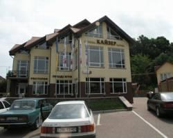Photo of Kaiser Hotel Chernivtsi