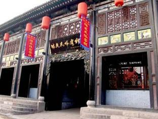 Hongfa Folk Hotel