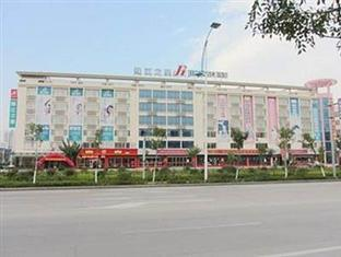 Jinjiang Inn (Linyi Coach Station)