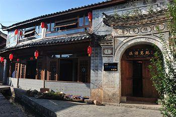 Photo of Story Inn Lijiang Ziyunxuan