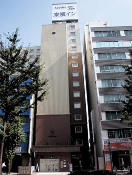 Photo of Toyoko Inn Nagoya Sakae