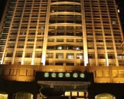 ‪Guangzhou Grand International Hotel‬