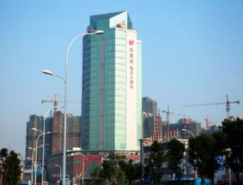 Photo of Ramada Wuxi