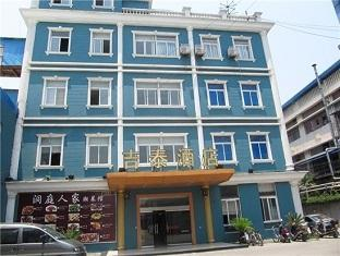 ‪Jitai Hotel (Shanghai Qilian Moutain Road)‬