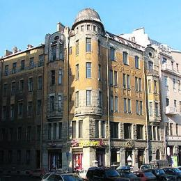 Photo of Lidval Hotel St. Petersburg