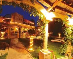 Photo of Hotel Bow Garden Komarno