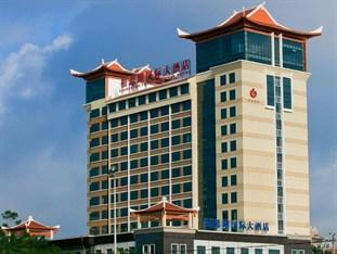 Xiangsihu International Hotel