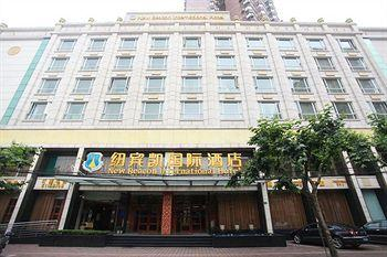 New Beacon Qingzhilu Hotel