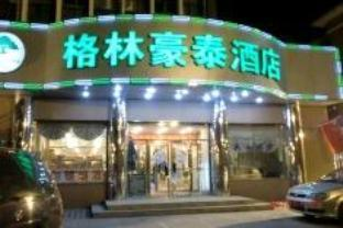GreenTree Inn Tianjin Nanjing Road Walking Street Business Hotel