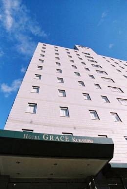 Photo of Hotel Grace Kurashiki