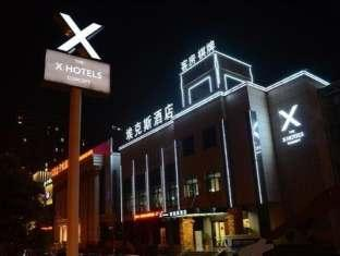 Taizhou Aix Huangyan Hotel