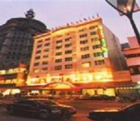 Photo of Putuo Huajing Hotel Zhoushan