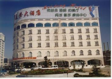 Photo of Mei Deng Grand Hotel Dali