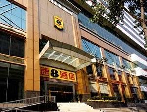 Super 8 Hankou Railway Station