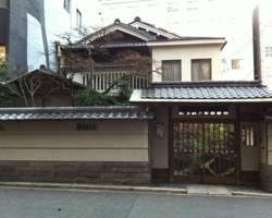 Aikume Ryokan