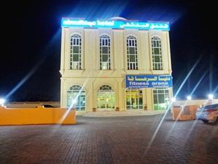 Almultaqa Hotel