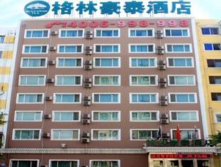 Green Tree Inn Harbin Polytechnic University Express Hotel