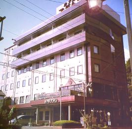 Photo of Hotel Platon Chikuma