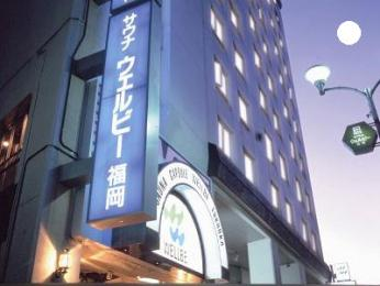 Capsule Hotel Wellbe Fukuoka
