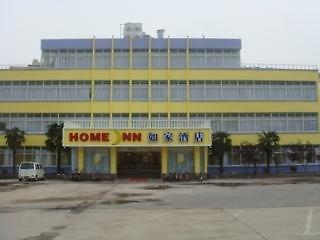 Home Inn (Yangzhou Slender West Lake)