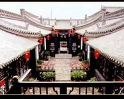 Yuchengyuan Inn
