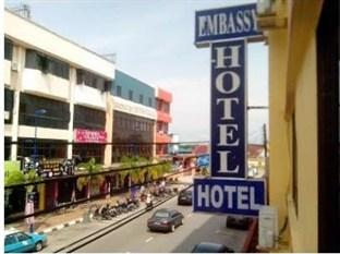 Photo of Embassy Hotel Mersing
