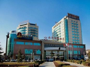 Photo of Building Fortune International Hotel Ji'an