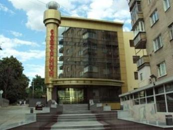 Soborny Hotel