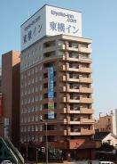 Toyoko Inn Tokushima ekimae