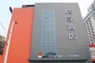 Orange Hotel-Hangzhou Moganshan Road