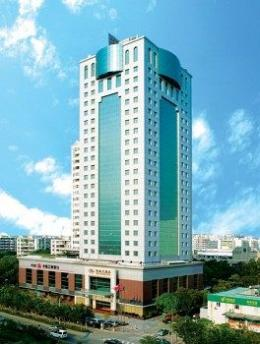 Photo of Pearl Garden Hotel Guangzhou