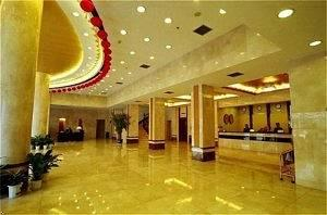 Photo of Best International Hotel Yicheng