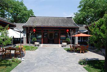 Photo of Courtyard 7 Beijing