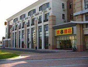 Super 8 Nanchang Wanda Xingcheng