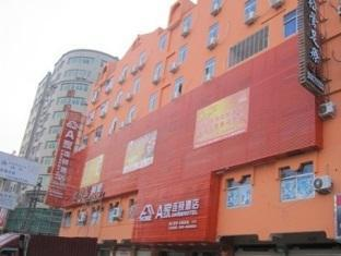 A Home Hotel Jinjiang Anhai