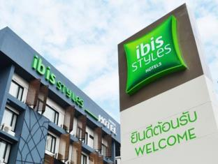 ‪Ibis Styles Chiang Mai‬