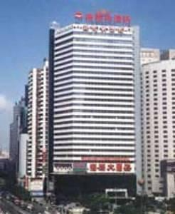 Photo of Petrel Hotel Shenzhen