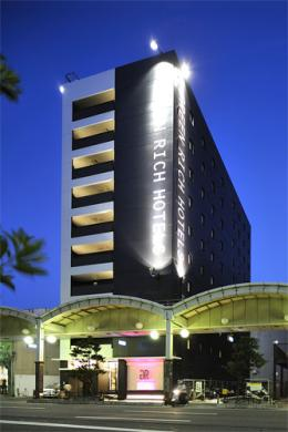 Photo of Green Rich Hotel Iwakuni Ekimae