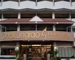 Photo of Chakungrao Riverview Hotel Kamphaeng Phet