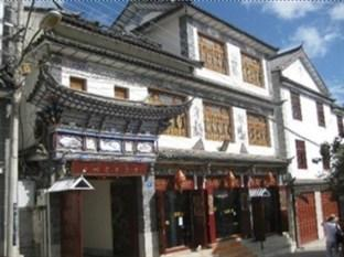 Photo of Jim's Tibetan Hotel Dali