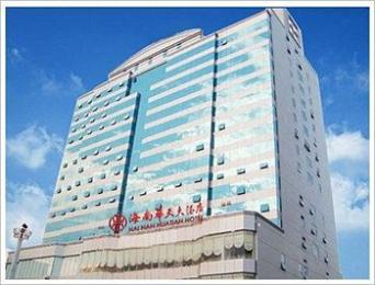 Xiangtianyuan Hot Spring Hotel