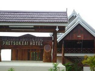 Phetsokxai Hotel Pakbeng