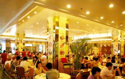 Photo of Sun City Hotel Guangzhou Zengcheng