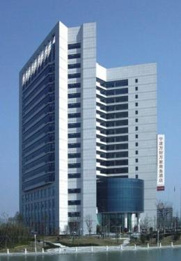 Photo of Century Yihe Hotel Ningbo