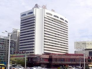 Photo of United Hotel Xiamen