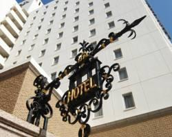 Photo of Hotel New Hiroden Hiroshima