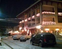 Photo of Aquilon Residence & Spa Bansko